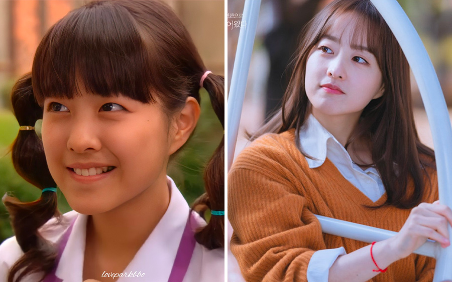 young park bo young