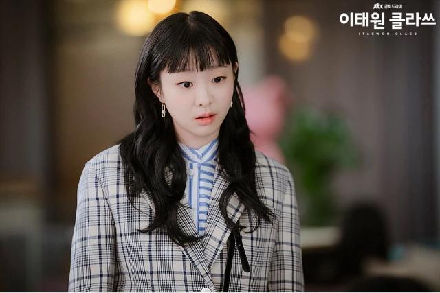 long layered hair with bangs itaewon class kim da mi
