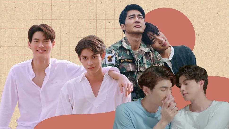 6 Thai Bl Dramas To Binge-watch This Pride Month