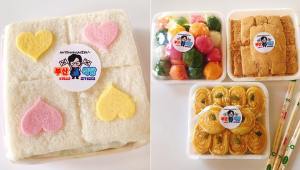 Here's Where You Can Buy Authentic Korean Rice Cakes Online