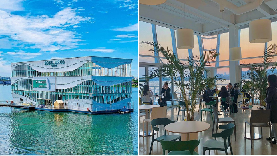 This Floating Starbucks In South Korea Is Perfect For An Instagram-worthy Getaway