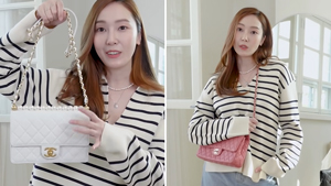 You Have To See This K-pop Star's Impressive Chanel Bag Collection