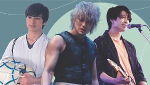 7 Arata Mackenyu Movies And Dramas To Watch If You Liked Rurouni Kenshin: The Final
