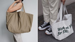 5 Online Stores Where You Can Shop Cute Oversized Tote Bags