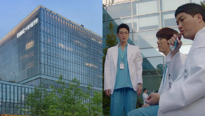 This Is The Exact Hospital Where