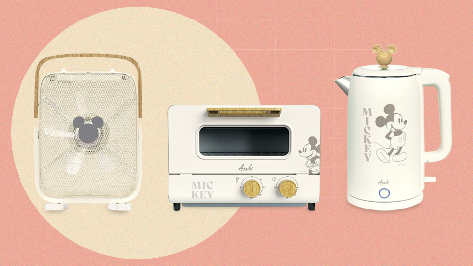 All The Cute Affordable Home Appliances In Asahi's Disney Collection