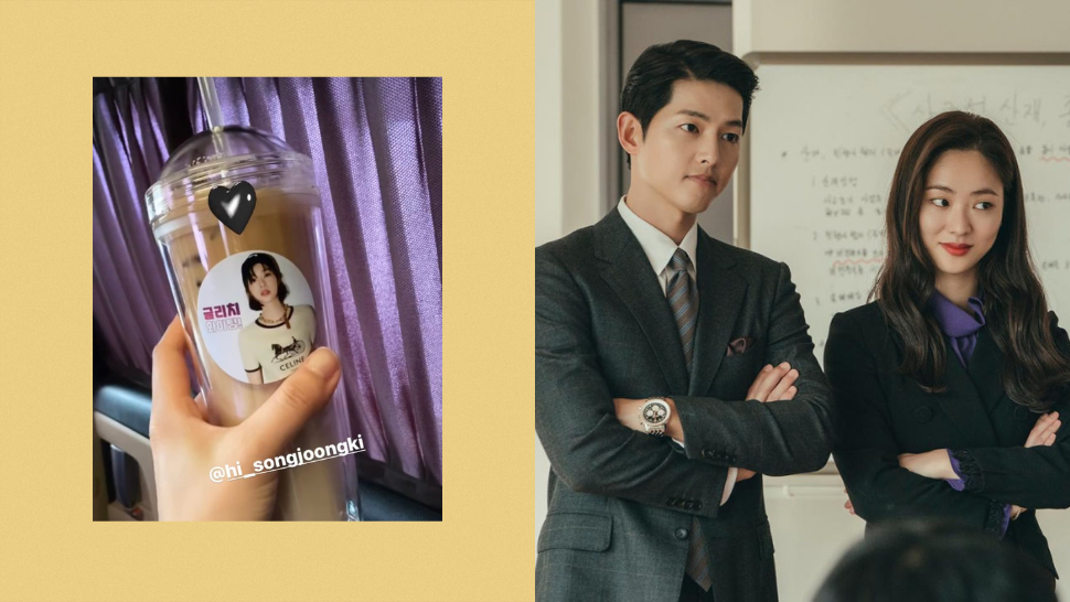 Song Joong Ki Just Sent Jeon Yeo Bin a Coffee Truck on the Set of Her New K-Drama