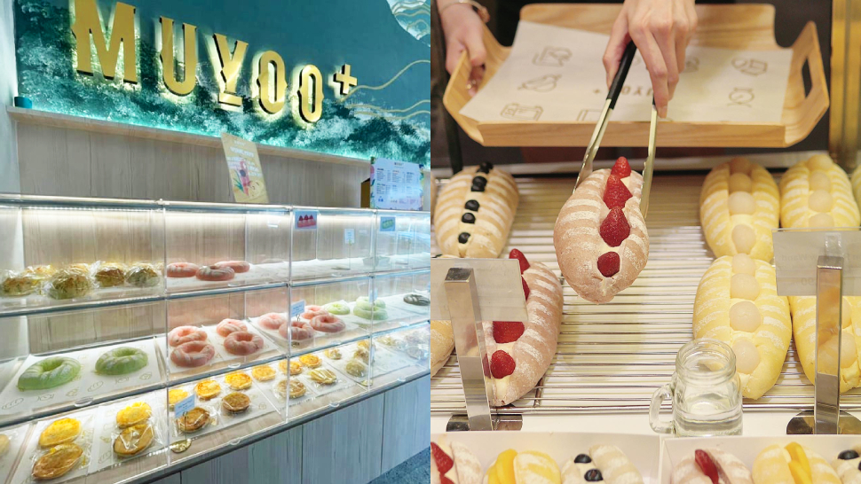 This New Bakery in San Juan Has Colorful IG-Worthy Pastries
