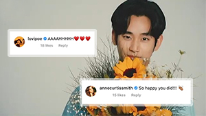Celebrities Are Freaking Out Over Kim Soo Hyun's Bench Endorsement