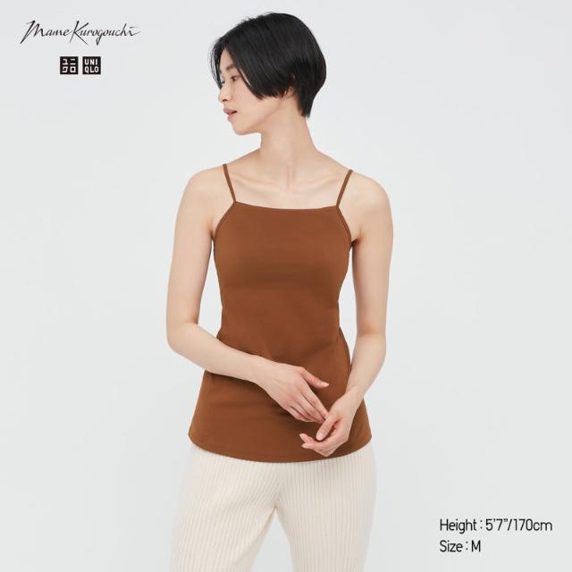 uniqlo mame kurogouchi neutral collection
