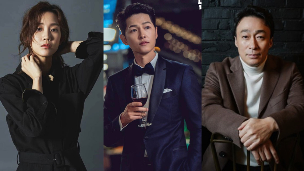Everything You Need To Know About Song Joong Ki's Next K-drama After