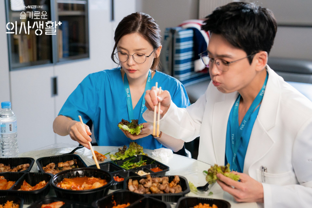 hospital playlist food