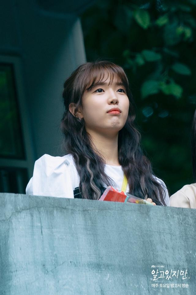 yoon seo ah bio