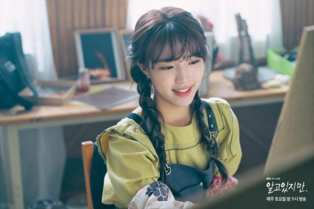yoon seo ah nevertheless