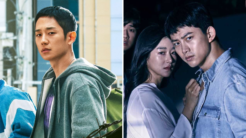 6 Dark And Intense K-dramas You Should Add To Your Watchlist