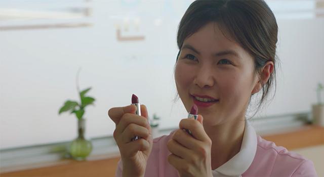 hometown cha-cha-cha shin min ah lipstick