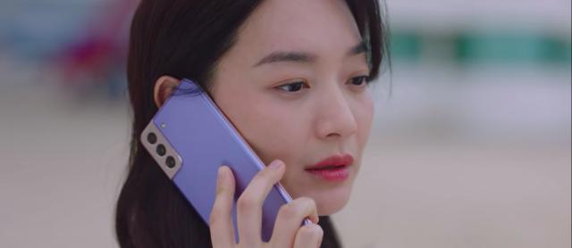 shin min ah phone hometown cha-cha-cha