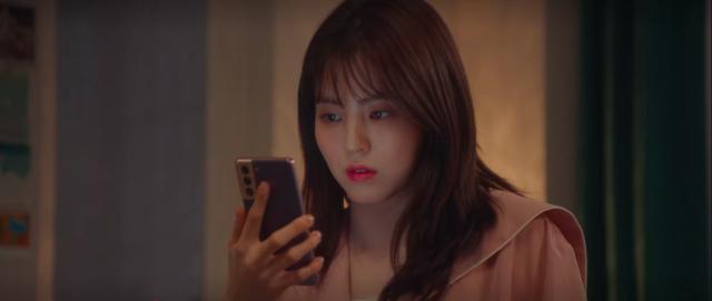 han so hee phone nevertheless