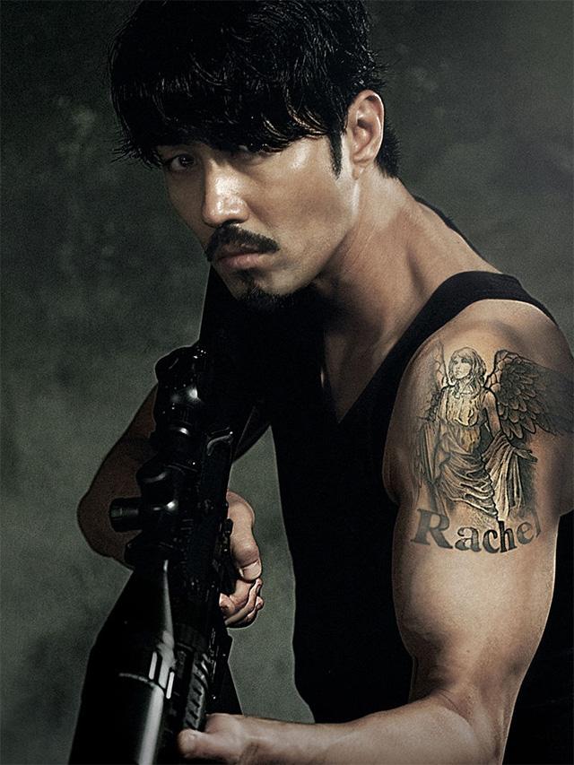 cha seung won tattoo