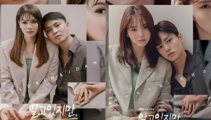 This Pinoy Couple Recreated K-drama Posters For Their Creative Prenup Shoot