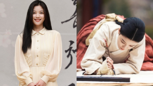 Did You Know? Kim Yoo Jung Learned Korean Painting For Her Role In
