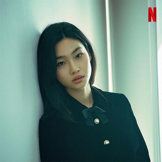 ho yeon jung