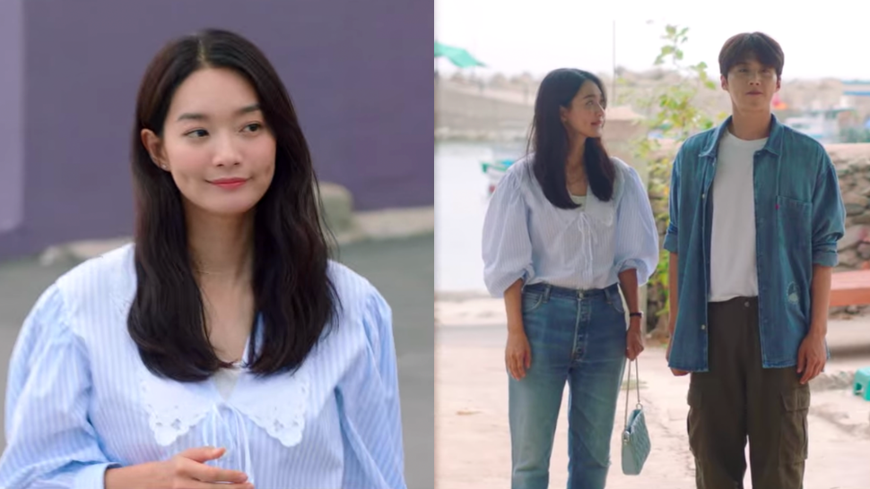 """Shin Min Ah's Laundry Outfit In """"hometown Cha-cha-cha"""" Actually Costs Over P1 Million"""