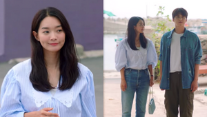 Shin Min Ah's Laundry Outfit In