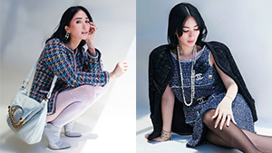 6 Of Heart Evangelista's Most Stunning And Expensive Chanel Ootds In Tweed