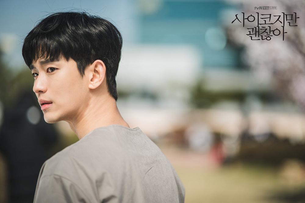 kim soo hyun in it's okay to not be okay