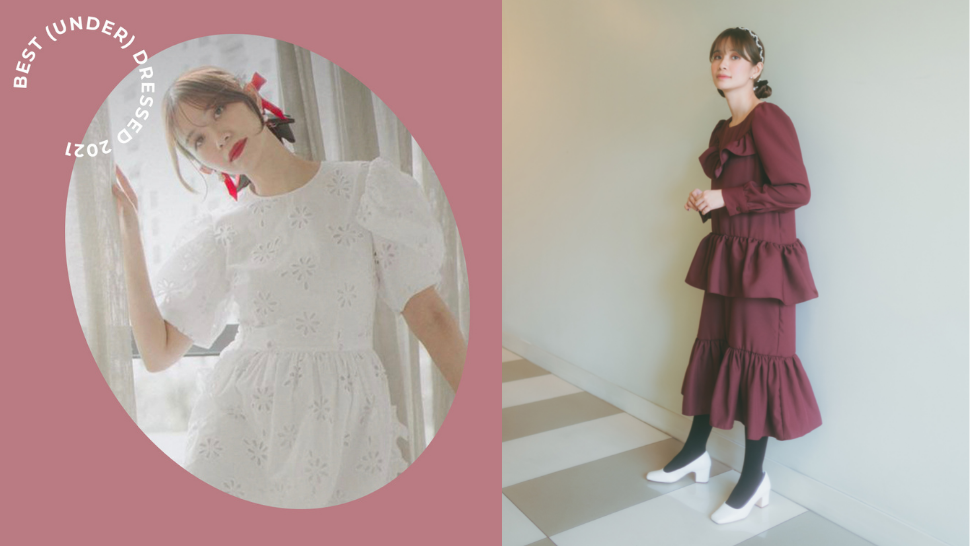 Tricia Gosingtian Is Loving Her Low-key Life, And Her Style Is Radiant As Ever