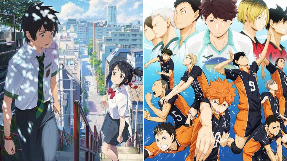 "PSA! ""Your Name,� ""Haikyuu,� and More Anime Are Leaving Netflix This November"