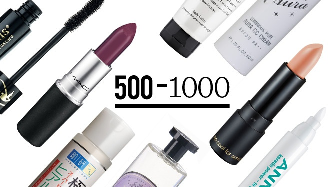 Holiday Beauty Gift Guide: P500-p1000