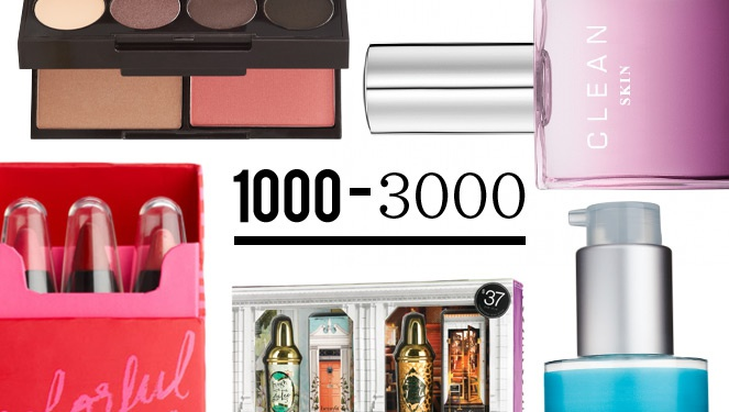 Holiday Beauty Gift Guide: P1000-p3000
