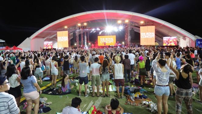 Wanderland Music Festival 2014