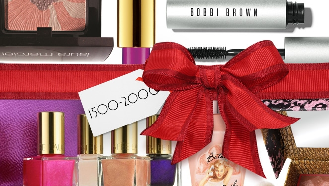 Holiday Beauty Gift Guide: P1500 To P2000