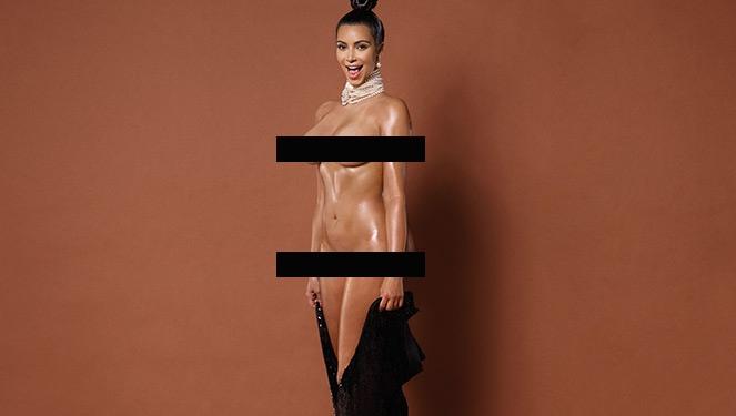 Kim Kardashian's 10 Naked Outfits
