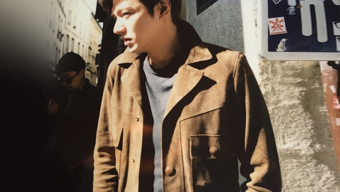 Lee Min Ho Overhyped On Instagram