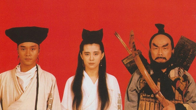 5 Chinese Movies To Marathon This Week