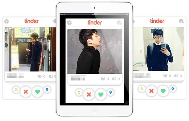 Tinder korea
