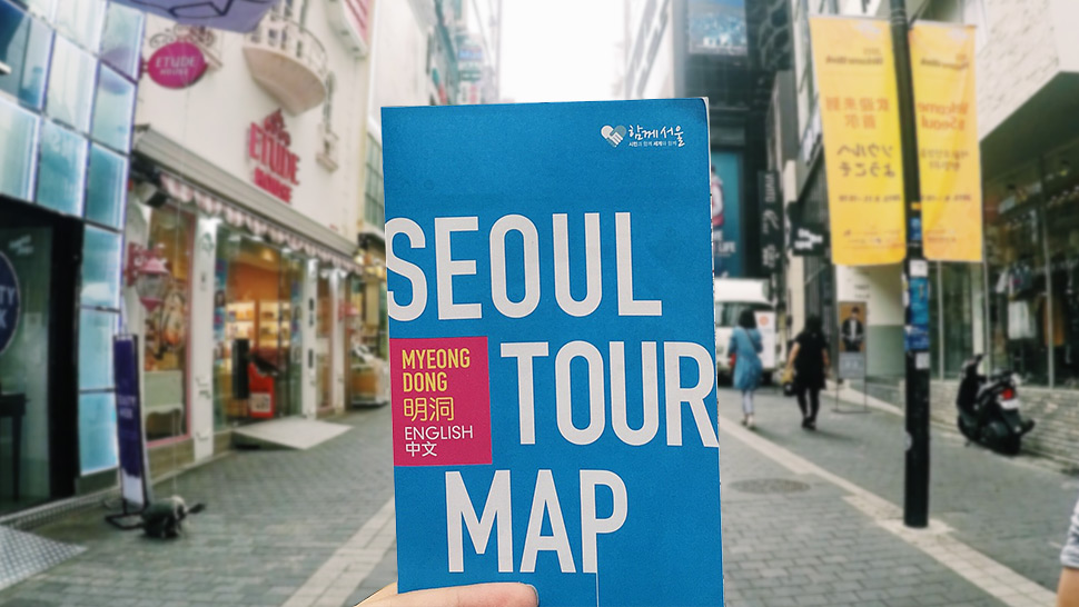 A 10-item Checklist When In Seoul