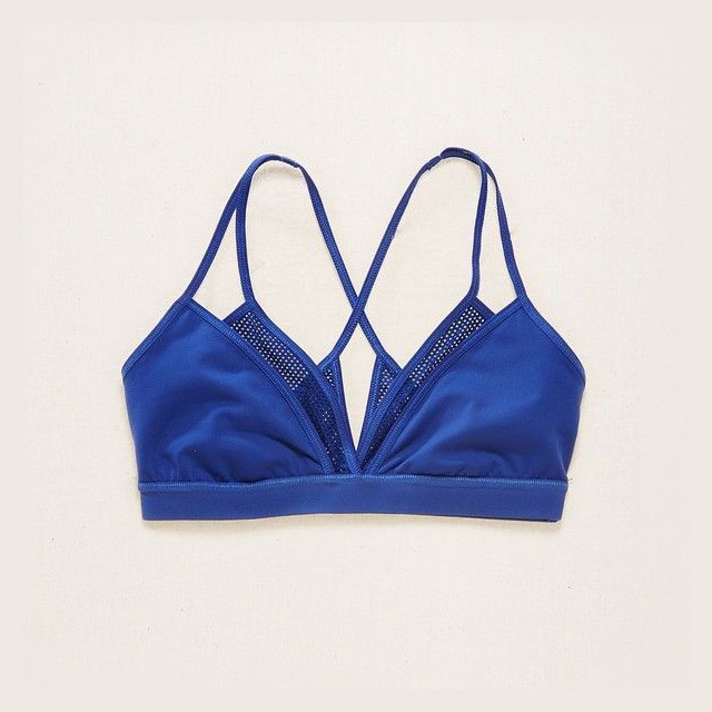Stylish Sports Bras For The Fashion Girl