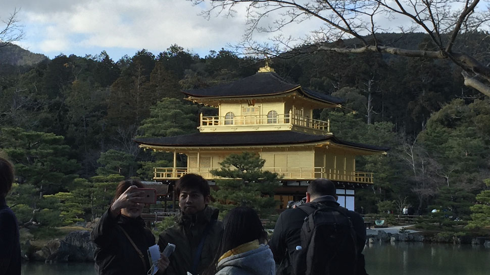 Expectations Versus Reality: A Photo Challenge in Kyoto