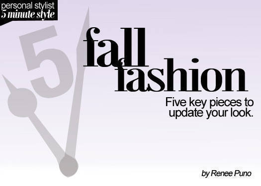 5 Minute Style: Fall Fashion