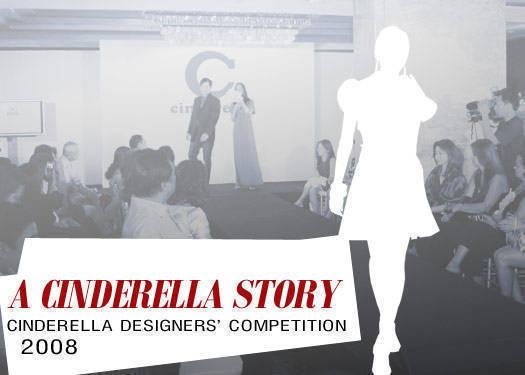 A Cinderella Story: Part 1