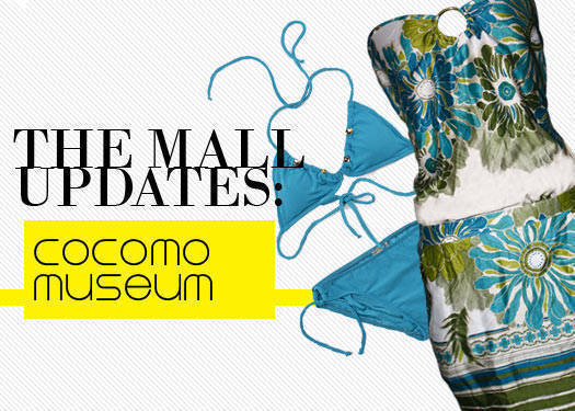 The Mall Updates: Cocomo And Museum Clothing