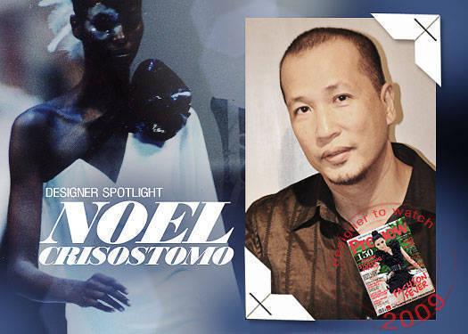 Designer Spotlight: Noel Crisostomo