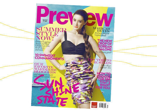 Shop The Cover: Preview March 2010