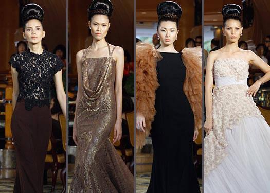 Fashion Watch 2011: Ito Curata