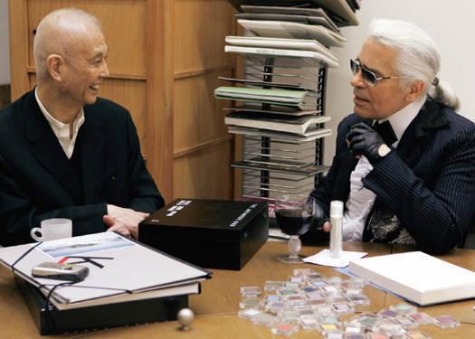 Karl Lagerfeld X Shu Uemura
